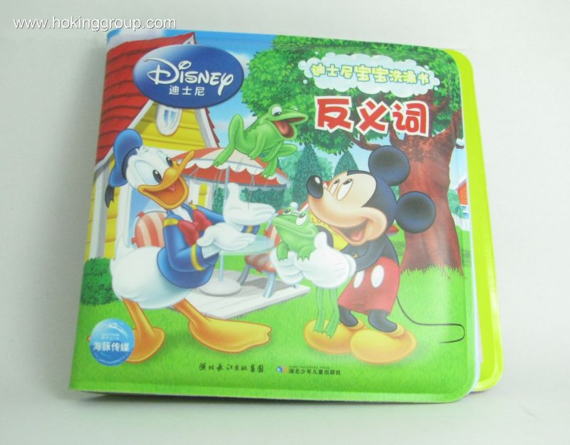 Disney Bath Book